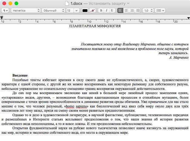 Mac OS X TextEdit